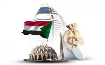 الصورة: الصورة: صندوق النقد الدولي يؤمن تعهدات كافية لتقديم إعفاء شامل لديون السودان