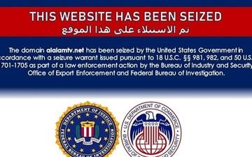 الصورة: الصورة: أمريكا تحجب مواقع إلكترونية إيرانية