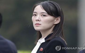 """الصورة: الصورة: شقيقة زعيم كوريا الشمالية: توقعات أمريكا """"الخاطئة"""" ستقودها إلى خيبة أمل"""