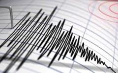 الصورة: الصورة: زلزال عنيف بقوة 6 درجات يضرب عاصمة البيرو