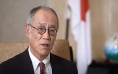 """الصورة: الصورة: رسالة مؤثرة من السفير الياباني بالسعودية لوالده بمناسبة """"يوم الأب"""""""