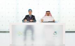 الصورة: الصورة: مشروع لإنشاء أكبر حديقة مرجانية بالعالم في السعودية
