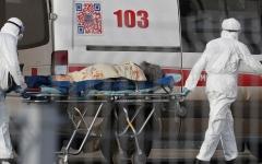 الصورة: الصورة: روسيا تسجل أعلى عدد وفيات يومية بكورونا منذ أربعة أشهر