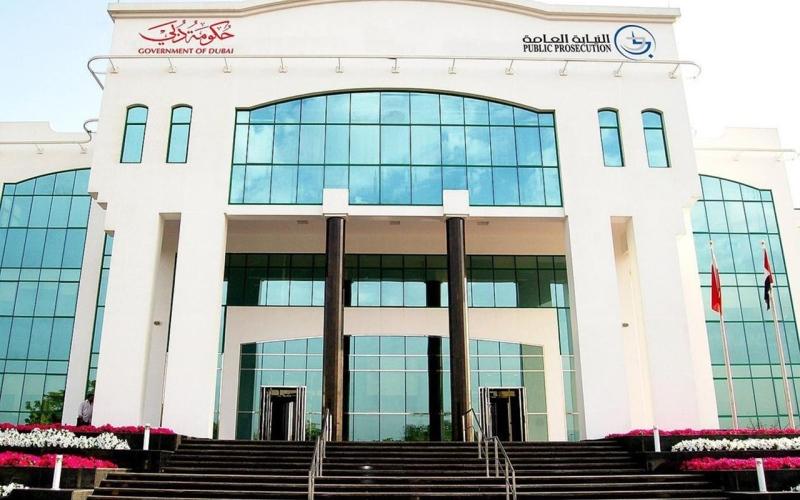 الصورة: الصورة: نيابة دبي تتلف ما يزيد عن 5 طن من المواد المخدرة والمؤثرات العقلية