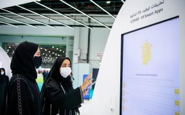 الصورة: الصورة: «كوفيد 19 الإمارات» تطبيق يسهل حجز موعد تلقي اللقاح