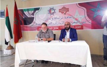 الصورة: الصورة: تعاون بين «الفجيرة البحري» والجامعة المغربية للمحركات المائية