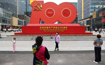 الصورة: الصورة: محادثات مرتقبة بين بكين وواشنطن والصين تعد البشرية بآفاق جديدة