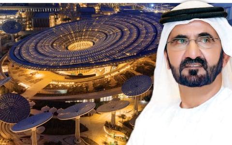 الصورة: الصورة: محمد بن راشد:  100 يوم على «إكسبو دبي» محلقاً بالعالم في انتصاره على الجائحة