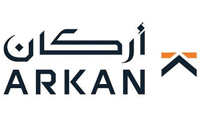 """الصورة: الصورة: مجلس إدارة """"أركان"""" يقر الاستحواذ على """"حديد الإمارات"""""""