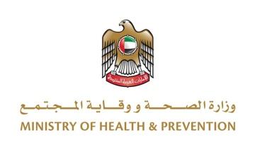 الصورة: الصورة: الإمارات تسجل 2161 إصابة جديدة بفيروس كورونا