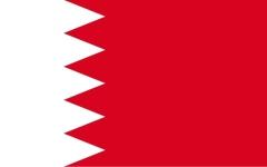 الصورة: الصورة: مملكة البحرين