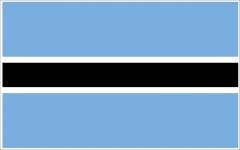 الصورة: الصورة: جمهورية بوتسوانا