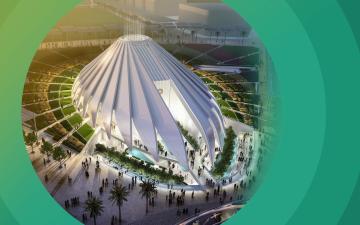 الصورة: الصورة: أجنحة إكسبو 2020 دبي.. تصاميم من روح الدول