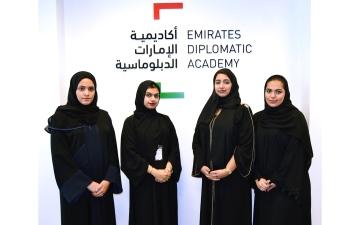 الصورة: الصورة: الدبلوماسية الإماراتية.. إنجازات غير مسبوقة خلال 5 عقود وطموحات مستقبلية كبيرة