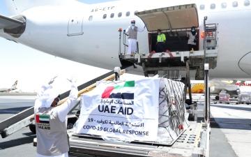 الصورة: الصورة: يد العطاء الإماراتية تغيث الملهوفين في العالم