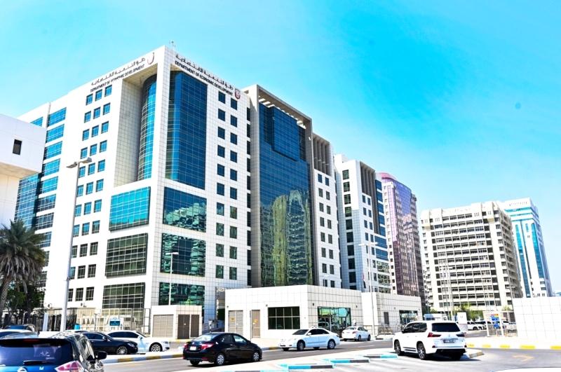 الصورة : دائرة التنمية الاقتصادية في أبوظبي تعمل على تعزيز برنامج المحتوى المحلي | البيان