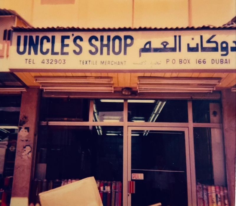 الصورة : دكان العم علامة تجارية تبادلت أربعة أجيال على إدارتها   البيان