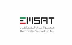 الصورة: الصورة: التربية تعلن عن الخمسين الأوائل في اختبار الإمارات القياسي للعام الدراسي 2020/ 2021