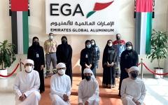 الصورة: الصورة: 20 طالباً ضمن «التدريب الصيفي» لـ«الإمارات العالمية للألمنيوم»