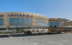 الصورة: الصورة: جامعة دبي تخصص 3 منح دراسية باسم الشيخ حمدان بن راشد