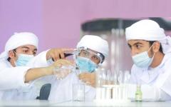 الصورة: الصورة: مدير عام أكاديمية رأس الخيمة للموهوبين: رعاية 480 طالباً ضمن منظومة تعليمية ابتكارية