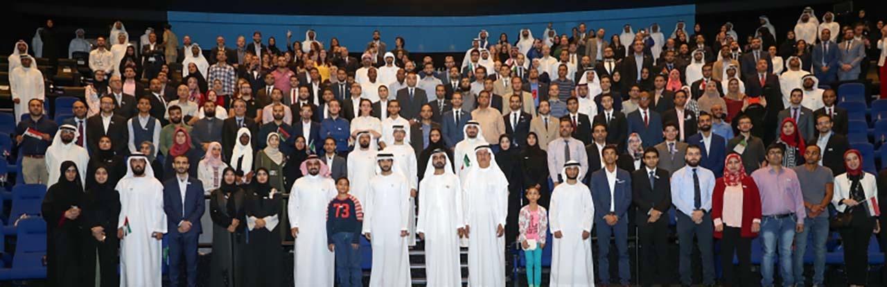 الصورة : محمد بن راشد أطلق مبادرة «مليون مبرمج عربي» لبناء قاعدة من القدرات والخبرات العربية عالية التأهيل | أرشيفية