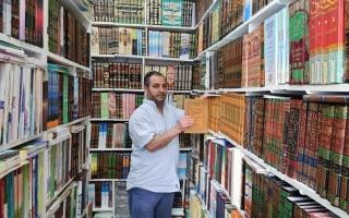 الصورة: الصورة: «السلام».. مكتبة تحتفي بالتراث العربي في ألمانيا