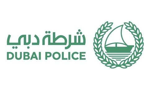 الصورة: الصورة: شرطة دبي تستعرض خطط تأمين «إكسبو 2020»