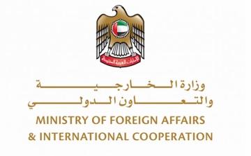 الصورة: الصورة: الإمارات تنفي مزاعم مراقبة صحفيين وأفراد