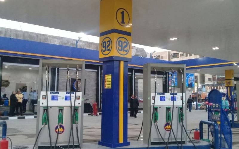 الصورة: الصورة: مصر ترفع أسعار الوقود المحلي للمرة الثانية على التوالي