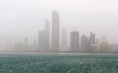 الصورة: الصورة: الطقس المتوقع غداً في الإمارات