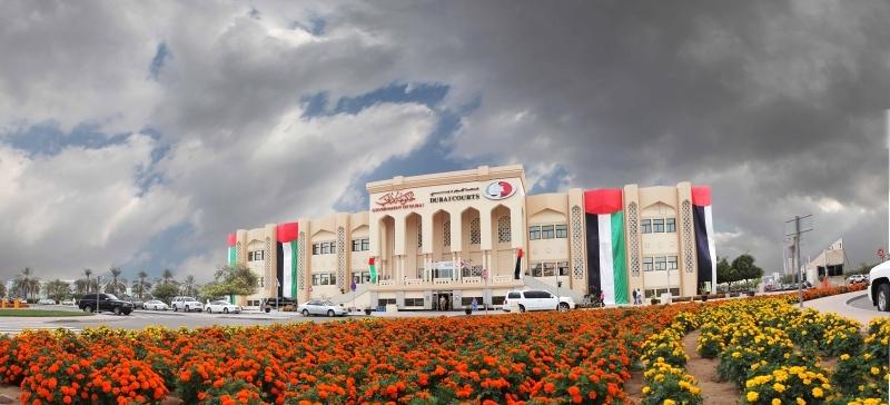 الصورة : خدمات رائدة تقدمها محاكم دبي لزوار إكسبو 2020 | أرشيفية