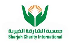 الصورة: الصورة: 6800 أضحية وزعتها  خيرية الشارقة في 38 دولة