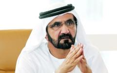 الصورة: الصورة: محمد بن راشد  يشكّل مجلس تنمية الموارد البشرية الإماراتية في دبي