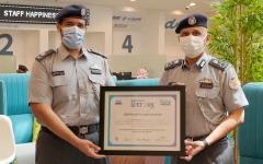 الصورة: الصورة: ضابطان من شرطة أبوظبي يفوزان بجائزة «أفضل 20 شاباً»