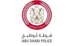 الصورة: الصورة: شرطة أبوظبي تقبض على شخص قتل 3 أفراد من أسرته