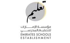 الصورة: الصورة: مشكلة تقنية تربك الطلبة في امتحان «العربية»