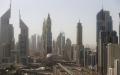 الصورة: الصورة: دبي تنظم مؤتمراً دولياً للشراكة بين القطاعين العام والخاص