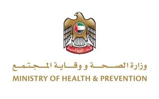 الإمارات تسجل 1520 إصابة جديدة بفيروس كورونا