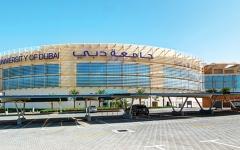 الصورة: الصورة: جامعة دبي تقدم 15 نوعاً من المنح الدراسية والتخفيضات