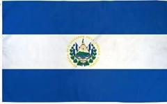 الصورة: الصورة: جمهورية السلفادور