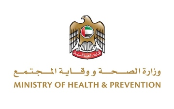 الصورة: الصورة: الإمارات تعلن توفر لقاح ساينوفارم للفئة العمرية من سن 3 - 17 سنة