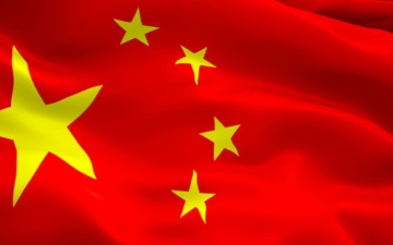 الصورة: الصورة: الصين تحطم الرقم القياسي العالمي والأولمبي لسباق السرعة للدراجات