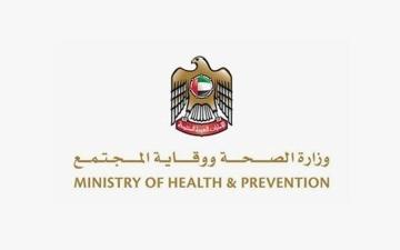 """الصورة: الصورة: الإمارات تقدم  21,025 جرعة من لقاح """"كوفيد-19"""""""