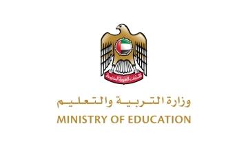 الصورة: الصورة: الإمارات.. الحصول على اللقاح شرط أساسي لدخول المنشآت التعليمية
