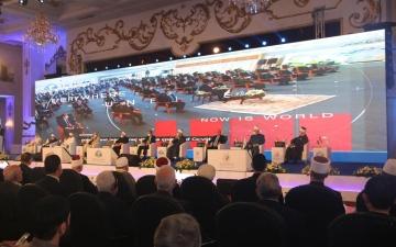 الصورة: الصورة: انطلاق مؤتمر الإفتاء العالمي بالقاهرة