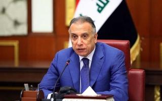 الصورة: الصورة: العراق...الكاظمي يواجه الفساد بخطة إصلاحية