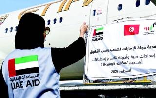 الإمارات ترسل طائرتي مساعدات طبية إلى تونس