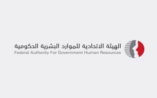 الإمارات تحدد موعد إجازة رأس السنة الهجرية
