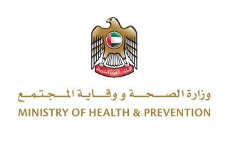 الإمارات تسجل 1519 إصابة جديدة بكورونا